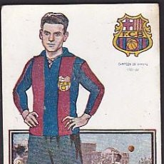 Cromos de Fútbol: CROMO FUTBOL CHOCOLATES AMATLLER F.C.BARCELONA RAMON TORRALBA. Lote 84235480