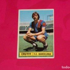 Cromos de Fútbol: ESTE 74 75 1974 1975 BARCELONA CRUYFF ... NUEVO. Lote 84334292