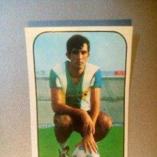 Cromos de Fútbol: EDICIONES ESTE 1976 1977 - 76 77 - CARCELEN - HERCULES CF. Lote 85115820