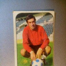 Cromos de Fútbol: EDICIONES ESTE 1976 1977 - 76 77 - DEUSTO - HERCULES CF. Lote 85116092