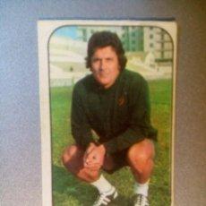 Cromos de Fútbol: EDICIONES ESTE 1976 1977 - 76 77 - SANTORO - HERCULES CF. Lote 85116144