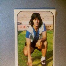 Cromos de Fútbol: EDICIONES ESTE 1976 1977 - 76 77 - GIULIANO - HERCULES CF. Lote 85116476