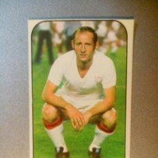 Cromos de Fútbol: EDICIONES ESTE 1976 1977 - 76 77 - GALLEGO - SEVILLA. Lote 85119968