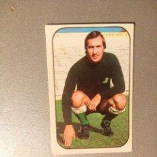 Cromos de Fútbol: EDICIONES ESTE 1976 1977 - 76 77 - ESNAOLA - REAL BETIS. Lote 85184344