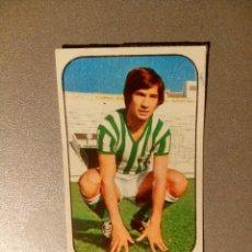 Cromos de Fútbol: EDICIONES ESTE 1976 1977 - 76 77 - LOPEZ - REAL BETIS . Lote 85184780