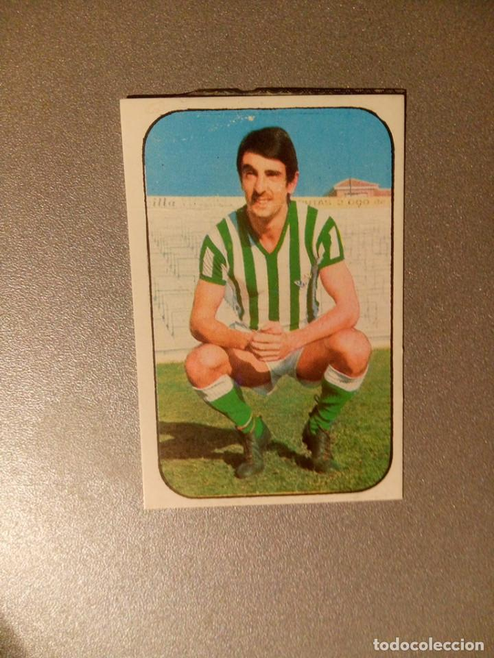 EDICIONES ESTE 1976 1977 - 76 77 - COBO - REAL BETIS (Coleccionismo Deportivo - Álbumes y Cromos de Deportes - Cromos de Fútbol)