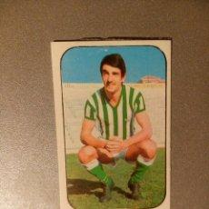 Cromos de Fútbol: EDICIONES ESTE 1976 1977 - 76 77 - COBO - REAL BETIS . Lote 85184920