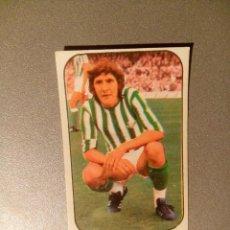Cromos de Fútbol: EDICIONES ESTE 1976 1977 - 76 77 - LADINSKY - REAL BETIS . Lote 85184964