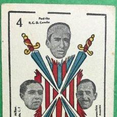 Cromos de Fútbol: CROMO DE FÚTBOL DE LA BARAJA UNIVERSO - CORUÑA, GRANADA, CASTELLÓN, ATLÉTICO AVIACIÓN. Lote 85468120