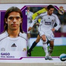 Cromos de Fútbol: GAGO (REAL MADRID) CROMO ESTE 2007 2008 PANINI NUNCA PEGADO. Lote 85725176