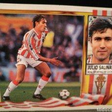 Cromos de Fútbol: CROMO SIN PEGAR ED. ESTE LIGA 95 96 FICHAJE N°29 JULIO SALINAS REAL SPORTING DE GIJON. Lote 86237615