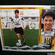 Cromos de Fútbol: CROMO SIN PEGAR ED. ESTE LIGA 95 96 URBANO MERIDA CLUB POLIDEPORTIVO. Lote 86252587