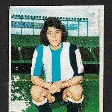 Cromos de Fútbol: RAREZA - MANGA OSCURA - FICHAJE 7 - BARRIOS - HERCULES - ESTE - 1974 1975 - 74 75 - CROMOS FUTBOL. Lote 86318176