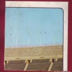 Fußball-Sticker - KEISA - BARÇA CAMPEON - BARCELONA - 1973 1974 - 73 74 - CAMPO - 86557756