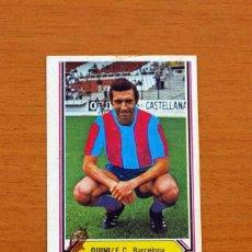 Cromos de Fútbol: BARCELONA - QUINI - LIGA 1980-1981, 80-81 - EDICIONES ESTE . Lote 86729188