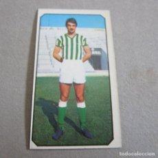 Cromos de Fútbol: EDICIONES ESTE. LIGA 77-78.NUEVO. COBO, REAL BETIS. Lote 86734612