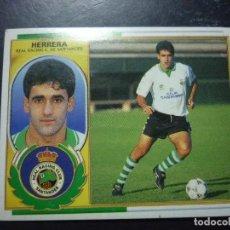 Cromos de Fútbol: ESTE 96/97 CROMO NUEVO. EL DE LA FOTO. HERRERA. SANTANDER. Lote 86892744