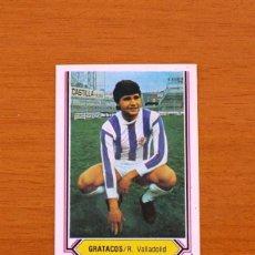 Cromos de Fútbol: VALLADOLID - GRATACOS - LIGA 1980-1981, 80-81 - EDICIONES ESTE . Lote 86910624