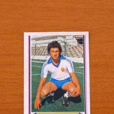 Cromos de Fútbol: ZARAGOZA - BELANCHE - LIGA 1980-1981, 80-81 - EDICIONES ESTE . Lote 86911472