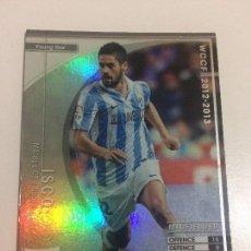 Cromos de Fútbol: CROMO CARD WCCF LIGA 2012-13 PANINI DE JAPÓN MALAGA ISCO ESPECIAL (TENGO MÁS MIRA MIS LOTES). Lote 86943292