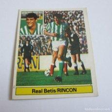 Cromos de Fútbol: EDICIONES ESTE. LIGA 81-82. NUEVO. RINCON, REAL BETIS. ULTIMOS FICHAJES. Nº 6.. Lote 87079288