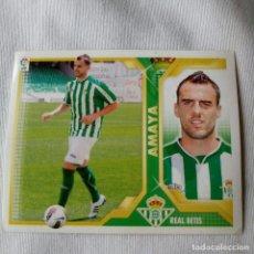 Cromos de Fútbol: AMAYA FICHAJE UF 28 LIGA ESTE 2011 - 12. Lote 87080592