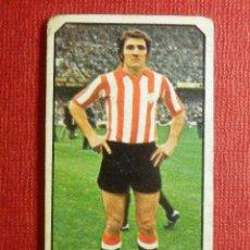 Cromos de Fútbol: CROMO - FUTBOL - CHURRUCA - ATLETHIC DE BILBAO - EDICIONES ESTE - LIGA 77-78 - 1977-1978 - SIN PEGAR. Lote 87100260