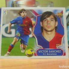 Cromos de Fútbol: EDICIONES ESTE 2008-2009 08 09 VICTOR SANCHEZ (BARCELONA) COLOCA-FICHAJE INVIERNO SIN PEGAR. Lote 129373468