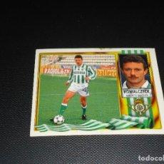 Cromos de Fútbol: CROMO ESTE 95 96 - KOWALCZYCK , DEL BETIS - NUNCA PEGADO ( PEDIDO MINIMO 5 EUROS ). Lote 87287436