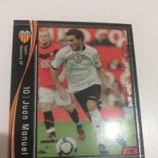 Cromos de Fútbol: CROMO CARD WCCF LIGA 2009-10 PANINI DE JAPÓN VALENCIA CF MATA (TENGO MÁS MIRA MIS LOTES). Lote 87272856