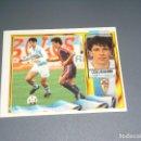 Cromos de Fútbol: CROMO ESTE 95 96 - LEKUMBERRI, DEL COMPOSTELA - NUNCA PEGADO ( PEDIDO MINIMO 5 EUROS ). Lote 87299728