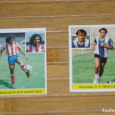 Cromos de Fútbol: ÚLTIMOS FICHAJES LIGA 81-82. Lote 88178784