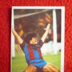 Cromos de Fútbol: Nº 11 ALBUM MARADONA SUS DRIBLINGS SUS GOLES 1984-1985.CROMO ESPORT 84-85.. Lote 195155007