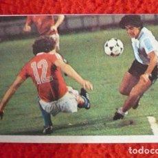 Cromos de Fútbol: Nº 67 ALBUM MARADONA SUS DRIBLINGS SUS GOLES 1984-1985.CROMO ESPORT 84-85.. Lote 195154955