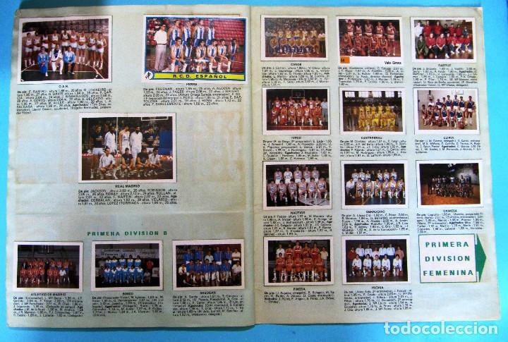 Cromos de Fútbol: LOTE DE CROMOS. CROMOS SUELTOS; 0,80 €. TRIDEPORTE 84. CICLISMO, FUTBOL, BALONCESTO. FHER, 1984. - Foto 4 - 88313116