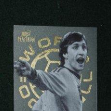 Cromos de Fútbol: EXCELENTE CROMO / CARTA JOHAN CRUYFF (WORLD GREATS) FUTERA PLATINUM. Lote 89216468