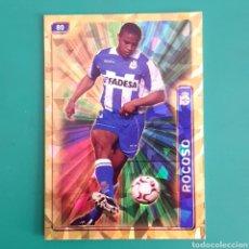 Cromos de Fútbol: CROMO MUNDICROMO FICHAS LIGA 2005 • (DEPORTIVO) N°80 ROCOSO. Lote 89347012