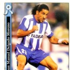 Cromos de Fútbol: 198 JUANMA - DEPORTIVO CORUÑA - MUNDICROMO MC - FICHAS LIGA 2005 2006 05 06. Lote 89488672