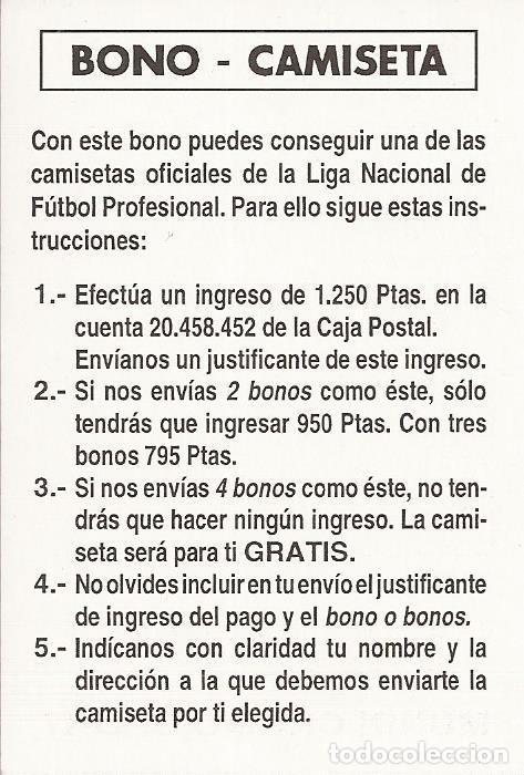 1995 FUTBOL TOTAL - BONO-CAMISETA - MUNDICROMO (Coleccionismo Deportivo - Álbumes y Cromos de Deportes - Cromos de Fútbol)