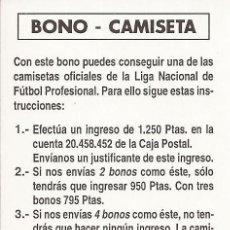 Cromos de Fútbol: 1995 FUTBOL TOTAL - BONO-CAMISETA - MUNDICROMO. Lote 90680890