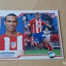 Cromos de Fútbol: COLECCIÓN OFICIAL DE CROMOS DE LA LIGA 2007-2008: COSTINHA (AT. DE MADRID). Lote 90687940