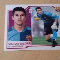 Cromos de Fútbol: COLECCIÓN OFICIAL DE CROMOS DE LA LIGA 2007-2008: VÍCTOR VALDÉS (F. C. BARCELONA). Lote 90688320