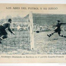 Cromos de Fútbol: LOS ASES DEL FUTBOL Y SU JUEGO. SERIE A. Nº 8. ALCÁNTARA SHOOTANDO EN BURDEOS. Lote 91079495