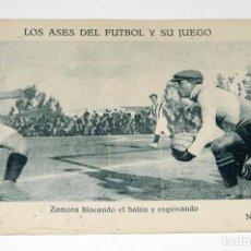 Cromos de Fútbol: LOS ASES DEL FUTBOL Y SU JUEGO. SERIE A. Nº 5. ZAMORA BLOCANDO EL BALÓN Y ESQUIVANDO. Lote 91080675