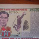 Cromos de Fútbol: 7 CROMOS (COMPLETO) F.C. BARCELONA - ASES DEL DEPORTE FUTBOL 1958 EDICIONES TBO ( KUBALA , SEGARRA .. Lote 91534555