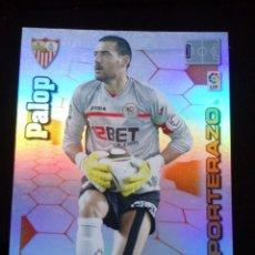 Cromos de Fútbol: ADRENALYN XL 2010 2011 PORTERAZO PALOP SEVILLA. Lote 91994515