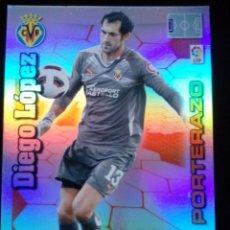 Cromos de Fútbol: ADRENALYN XL 2010 2011 PORTERAZO DIEGO LOPEZ VILLARREAL. Lote 91994560