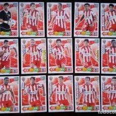 Cromos de Fútbol: ADRENALYN XL 2010 - 2011 LOTE 15 CROMOS DISTINTOS DEL ALMERIA. Lote 91995335