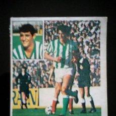 Cromos de Fútbol: UF FICHAJE 6 RINCON . LIGA ESTE 1981 1982 81 82 DESPEGADO. Lote 92097800