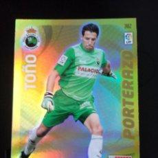 Cromos de Fútbol: ADRENALYN XL 2011 2012 PORTERAZO TOÑO SANTANDER. Lote 114102163